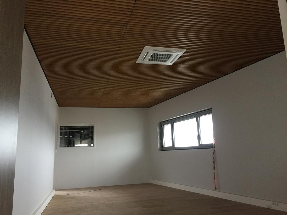dordoigne faux plafond
